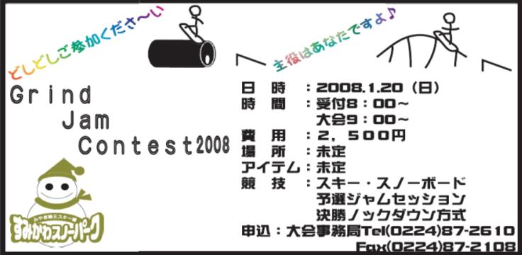 f0114145_18162955.jpg