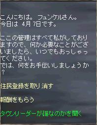 f0051047_142929.jpg