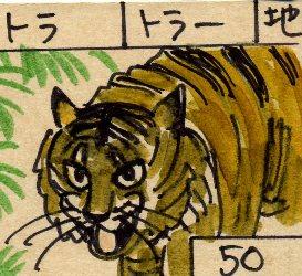 自家製カード その2_a0087957_614333.jpg
