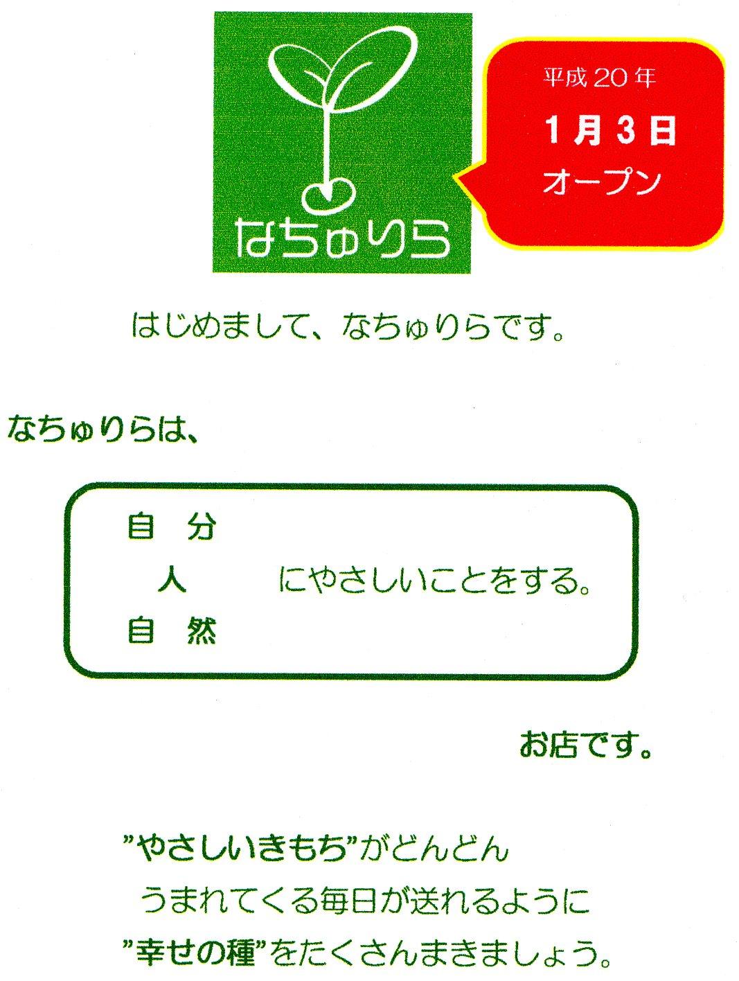 b0104157_823740.jpg