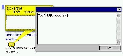 a0031863_2059365.jpg