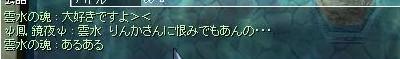 c0146263_20251548.jpg