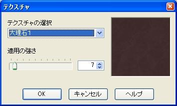 f0018464_20112.jpg