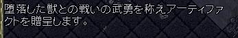 b0022669_1103594.jpg