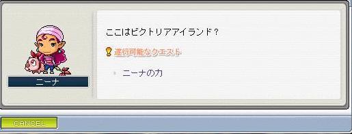 e0016979_23182921.jpg