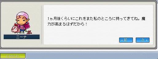 e0016979_2320285.jpg