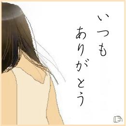 c0099182_16523819.jpg