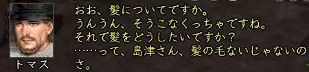 d0080483_0454723.jpg