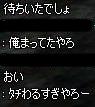 d0053884_14414182.jpg