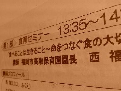 b0114493_154449100.jpg
