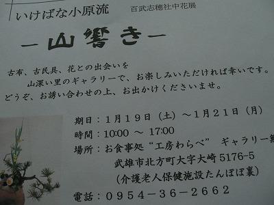 b0114493_15512412.jpg
