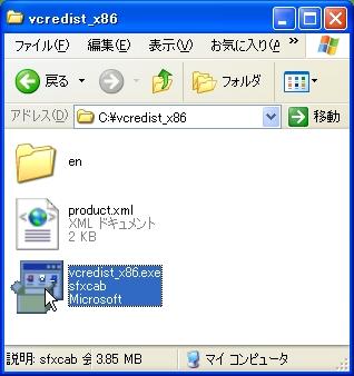b0030122_043272.jpg