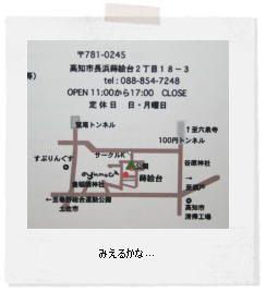 f0148331_19533426.jpg