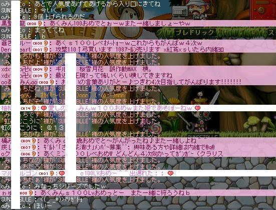 b0120249_3401654.jpg