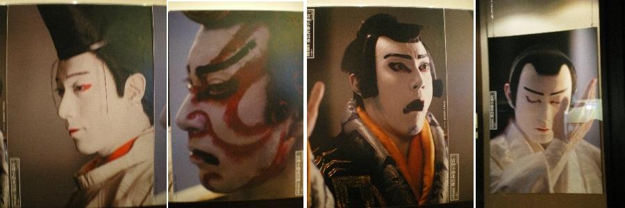 5変化歌舞伎で 海老蔵 を堪能!_c0118352_23534193.jpg