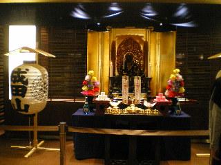 5変化歌舞伎で 海老蔵 を堪能!_c0118352_2354484.jpg