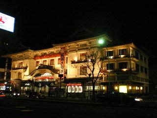 5変化歌舞伎で 海老蔵 を堪能!_c0118352_2358253.jpg