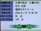 b0045453_13471717.jpg