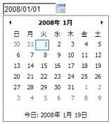 AjaxControlToolkit の CalendarExtender のカレンダーを日本語表記にする_d0079457_19541339.jpg