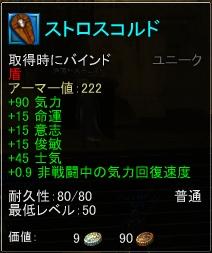 f0077458_1012216.jpg