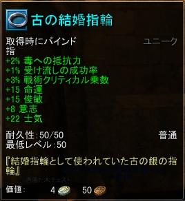 f0077458_10152822.jpg