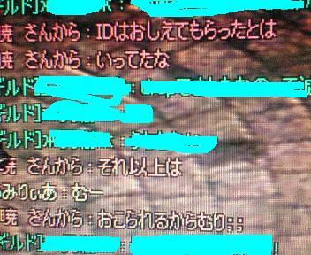 d0096959_17203875.jpg