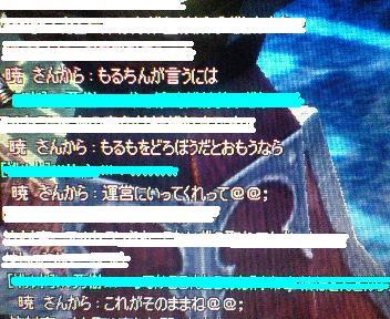 d0096959_17273922.jpg