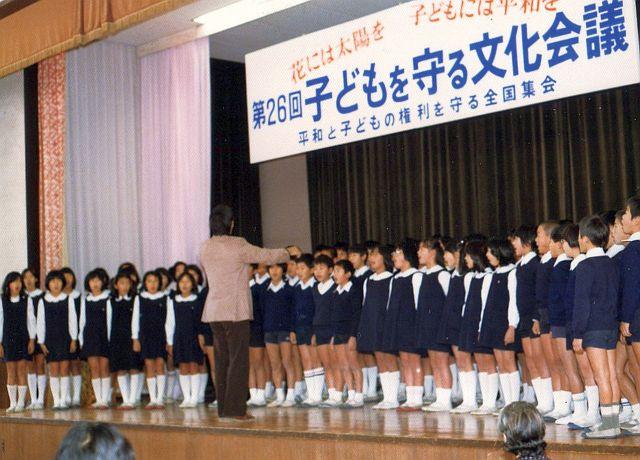 奈良の子ども白書をつくろう!        bunkakaigi.exblog.jp