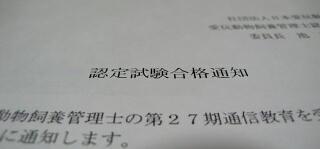 f0032184_23264657.jpg