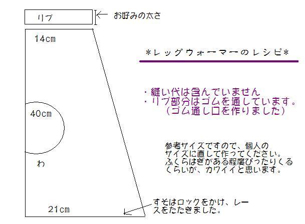f0126587_22173921.jpg