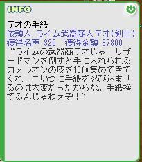 b0027699_846483.jpg