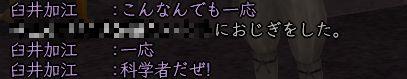 d0058007_17141780.jpg