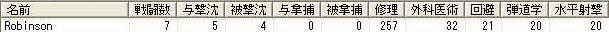 c0080816_139053.jpg