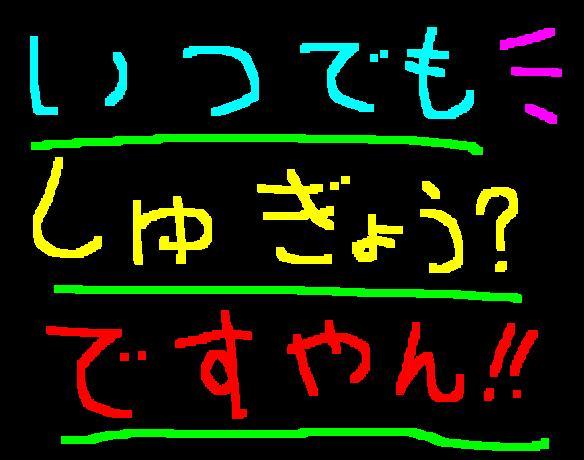 f0056935_17562457.jpg