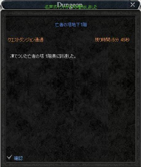 b0018548_1493339.jpg