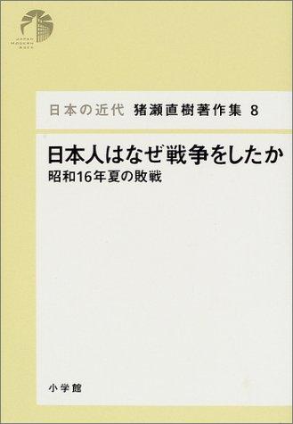 b0007252_2224725.jpg