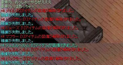 e0066552_0313837.jpg