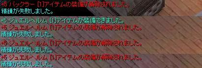 e0066552_031495.jpg