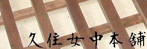 b0110969_80183.jpg