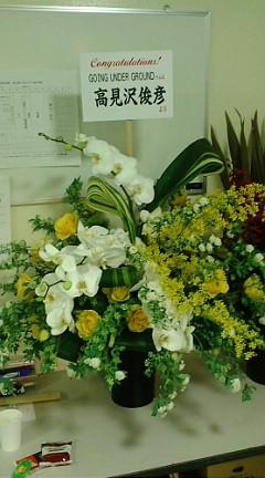 2007年1月20 日 王子から王子へ_c0068174_17173797.jpg