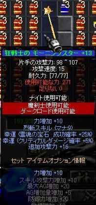f0109674_331865.jpg