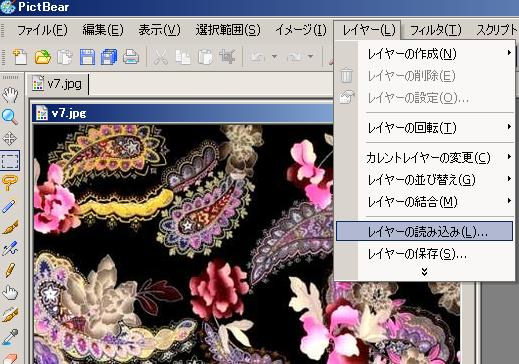 b0078675_20164544.jpg