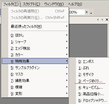 b0078675_20212643.jpg
