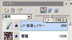 b0078675_2022971.jpg