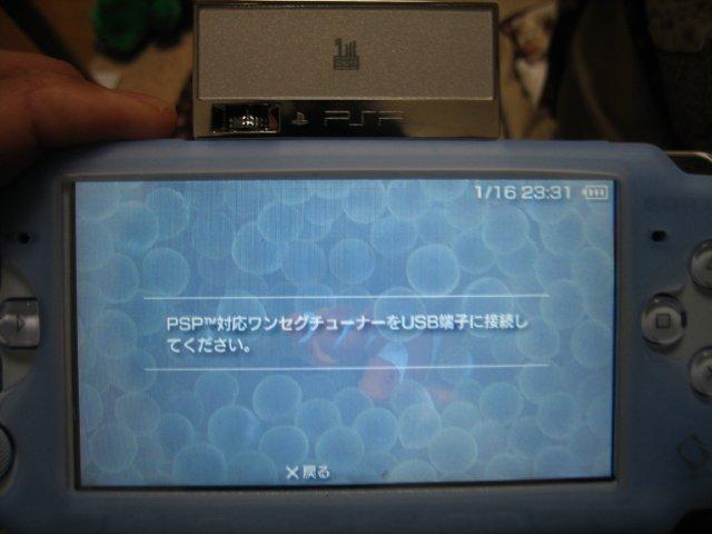 b0026380_119461.jpg