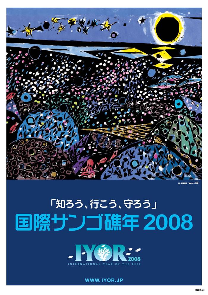 f0075181_19525815.jpg