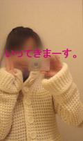 c0147185_6481012.jpg