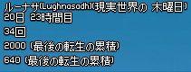 f0071189_22381.jpg