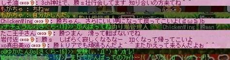 c0090896_057445.jpg