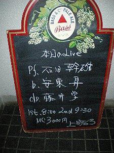 b0019597_1371754.jpg